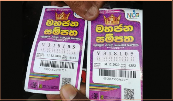 NLB clarifies on lottery tickets with identical numbers