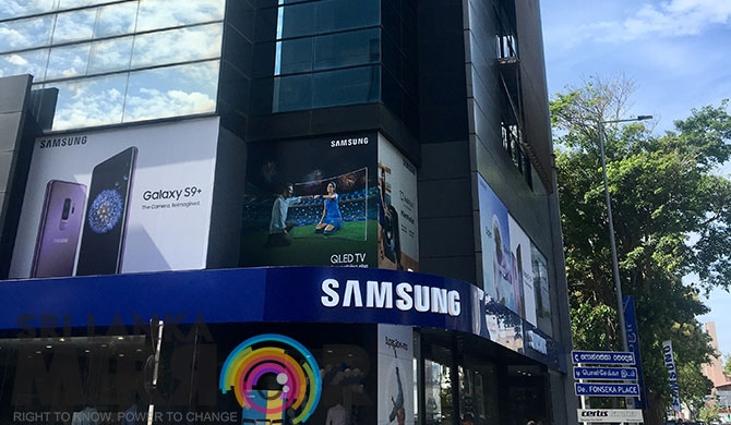 First Global Samsung Experience Store in Sri Lanka launched (Pics / Video)