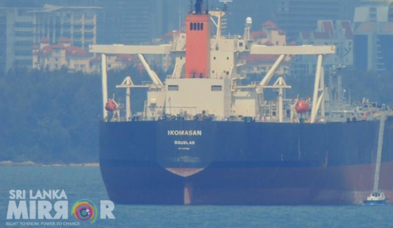 Fire erupts in oil Tanker off Sangaman Kanda