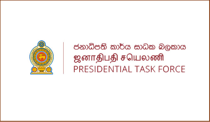 2 Presidential Task forces appointed