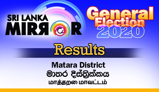 SLPP leads in Dewinuwara