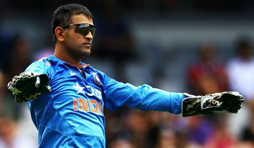 Dhoni steps down