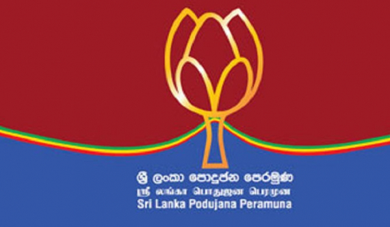 No manifesto from SLPP for election