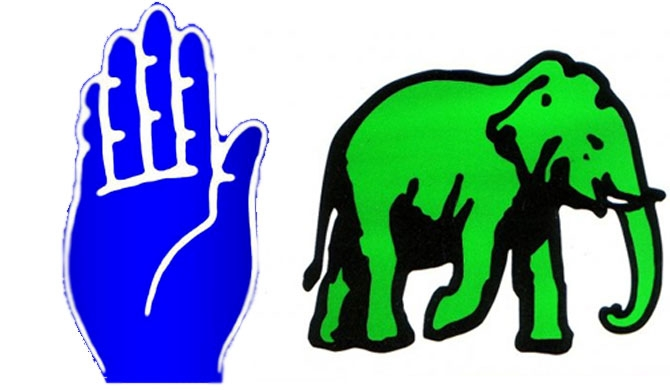New mechanism for UNF-SLFP government!