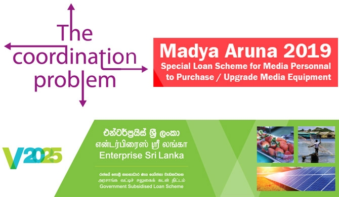 'Madya Aruna' loans not granted to eligible journalists