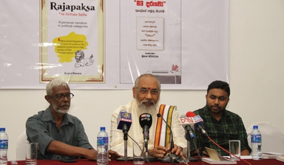Kandyan elite opted for Federalism first - Wigneswaran (Video)