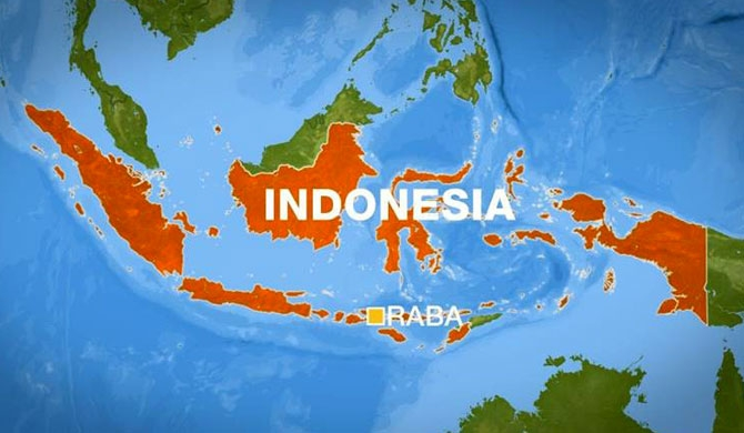 6.4 magnitude quake strikes Indonesia