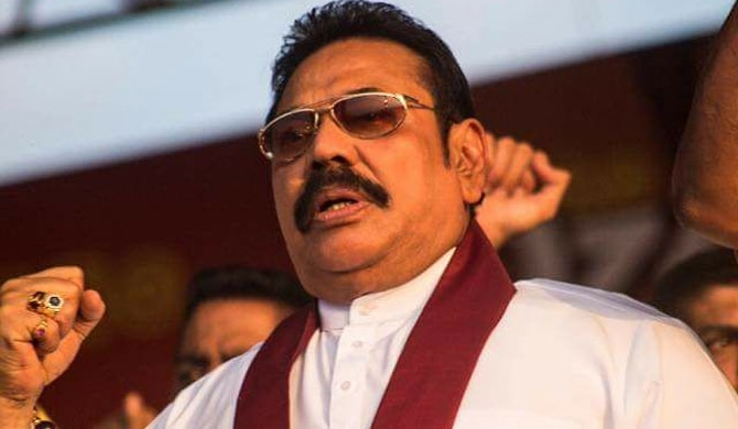 Why UNF MPs are reluctant to join with Mahinda