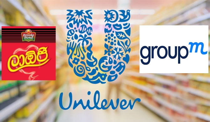 Loajee miss call pilgrimage: case filed against Group M, Unilever under ICCPR