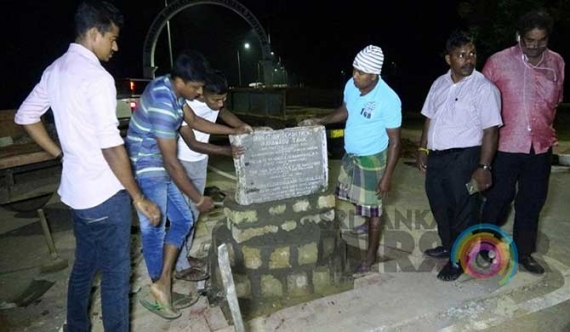 Senanayake's plaque restored on President's orders (pics)