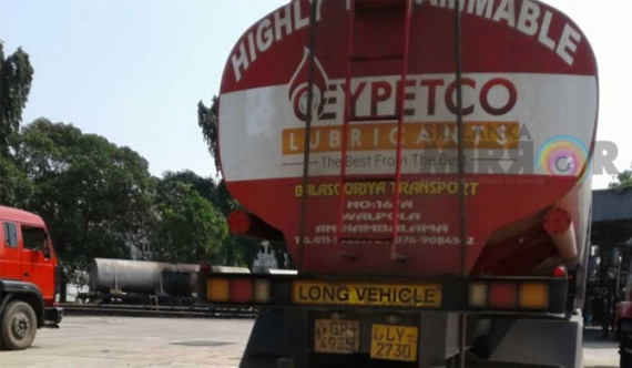 Ministerial henchmen involved in diesel, kerosene mixing racket?