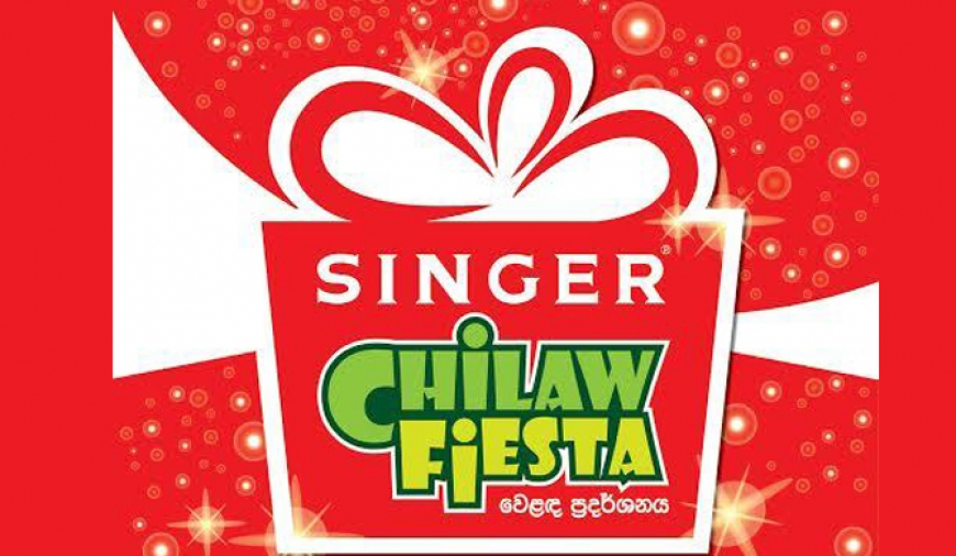 Singer Chilaw Fiesta to bring Christmas cheer