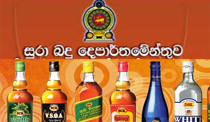Cabinet to discuss alcohol sticker matter tomorrow