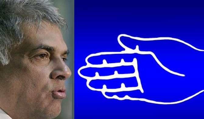 Ranil has the backing of 10 SLFP MPs!
