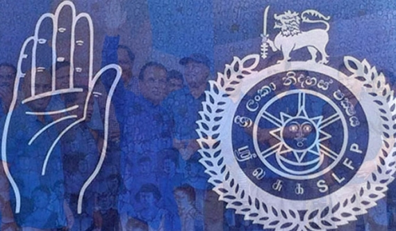 SLFP decides to wait until SC ruling announced