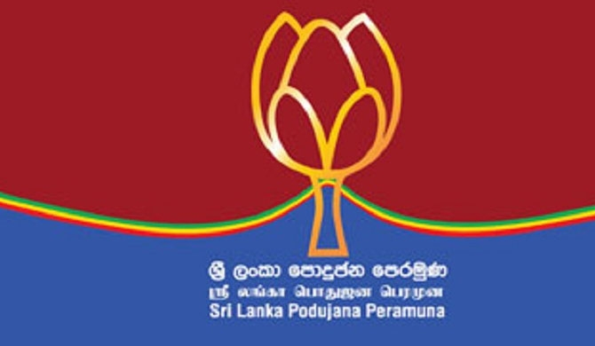 Will contest only under flower bud - SLPP Secy