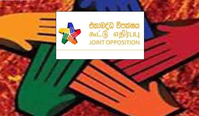 SLFP is likely to suspend seven MPs