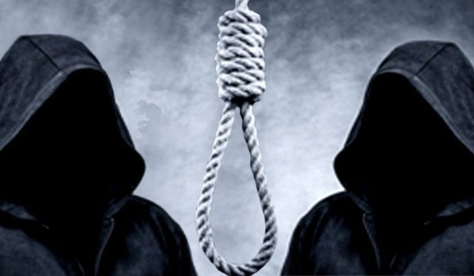 Appeal Court to announce ruling on petition against death penalty on July 17