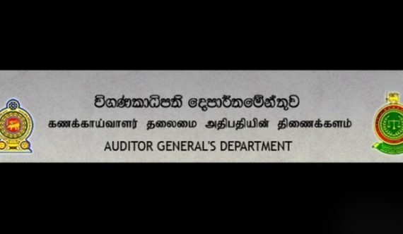 Natl. audit Act amended 23 times, yet to be gazetted