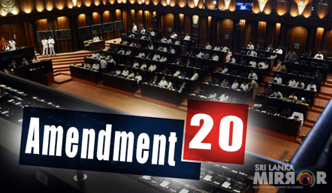 20th Amendment passed in Parliament