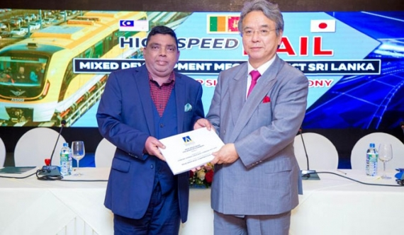 Proposed high speed rail & mixed development mega project