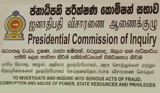 Commission calls for documents into SriLankan, Mihin Lanka