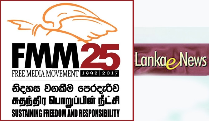 Abolish ban on LankaENews - FMM