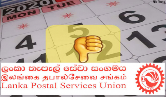 Postal workers demand pay slashed for Covid19 fund