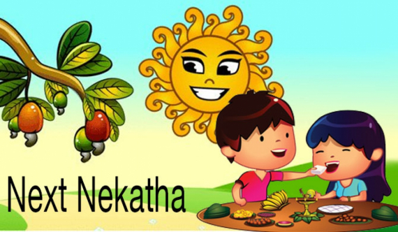 Next 'Nekatha' : Partaking the first meal