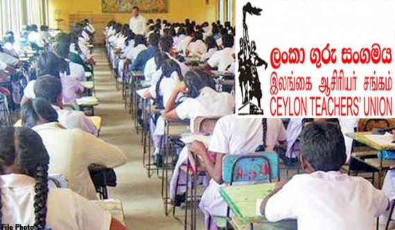 Combined allowance of teachers on exam duty slashed