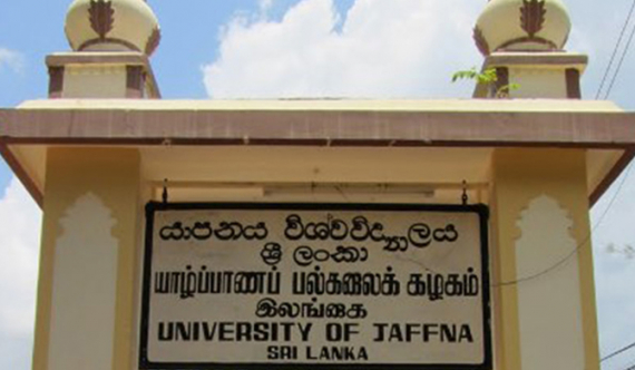 Memorial at Jaffna Uni. to be reconstructed