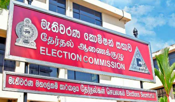 Can't hold elections on June 20 - Election Commission