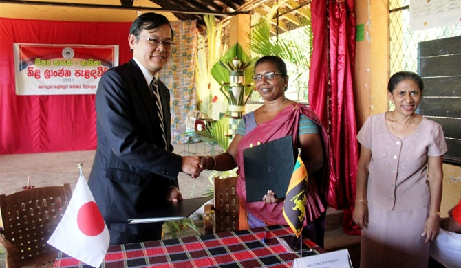 Japan to support improving school facilities in Kegalle