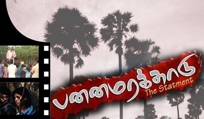 Panaimarakadu screening cancelled