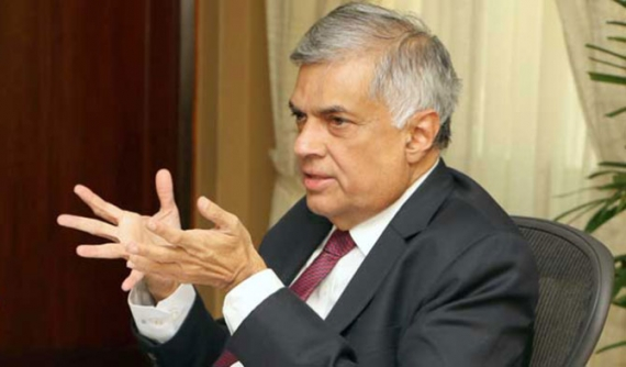 Ranil doesn't believe SLFP has changed its stand