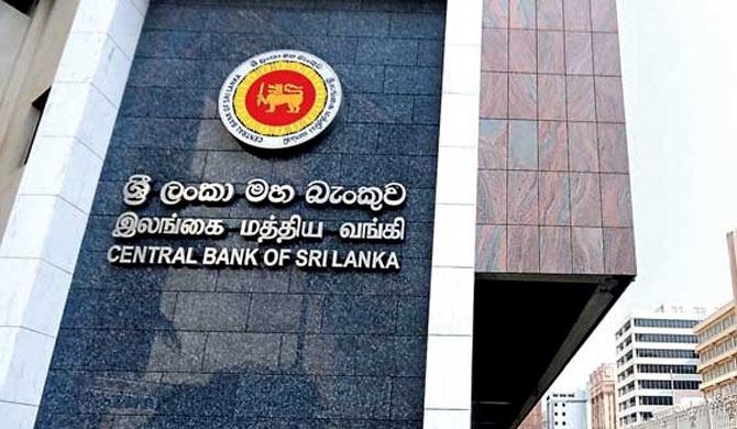 CBSL reduces policy interest rates